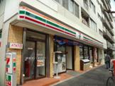 セブンイレブン品川荏原1丁目店