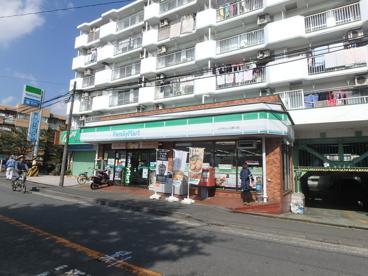 ファミリーマート エクセレンス野川店の画像1