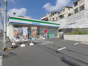 ファミリーマート 川崎野川店の画像1