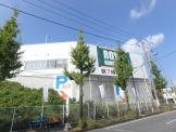 ロイヤルホームセンター・梶ケ谷店