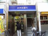 みずほ銀行ATM西小山駅前出張所