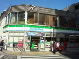 ファミリーマート西小山駅広場前店