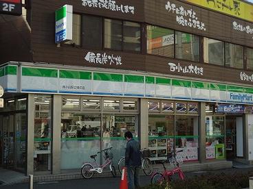 ファミリーマート西小山駅前店の画像1