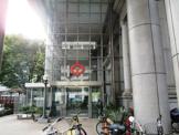 千葉市役所 中央区役所