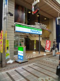 ファミリーマート武蔵小山パルム店の画像1