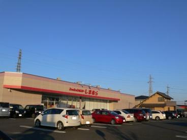 ファッションセンターしまむら 円光店の画像1