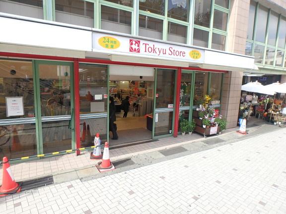 東急ストア溝ノ口店の画像