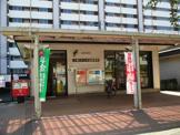千葉にれの木台郵便局