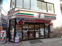 セブンイレブン西小山江戸見坂通り店