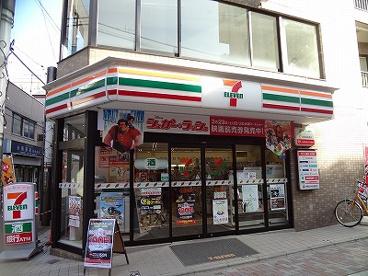 セブンイレブン西小山江戸見坂通り店の画像1