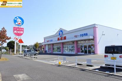 西松屋・千葉あすみが丘店の画像1