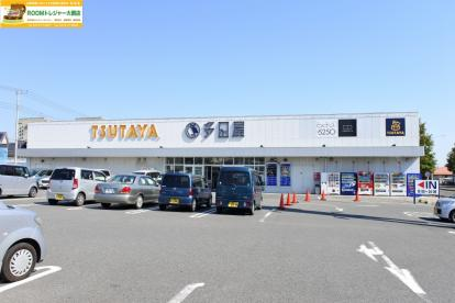 TSUTAYA多田屋土気店の画像1