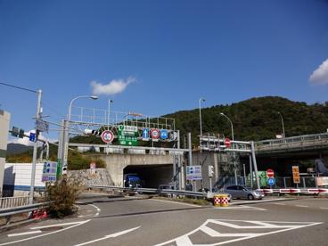 阪神高速「箕谷」ランプの画像1