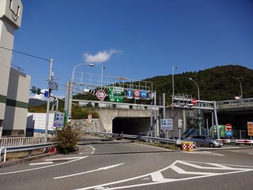 阪神高速「箕谷」ランプの画像2