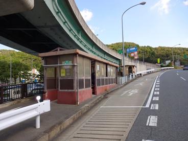 神戸市バス「箕谷」の画像1