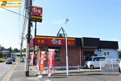すき家 大網白里店の画像1