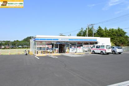 ローソン 大網池田の画像1