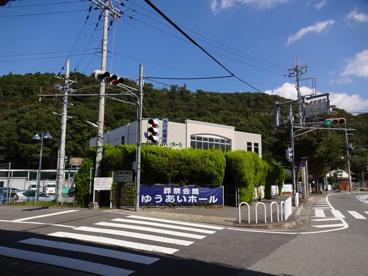 ゆうあいホール北神戸の画像1