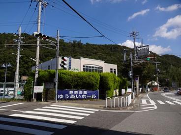 ゆうあいホール北神戸の画像2