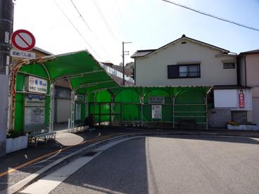 神戸市バス「箕谷駅前」の画像1