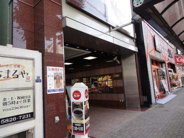 ガスト 鶯谷店の画像1