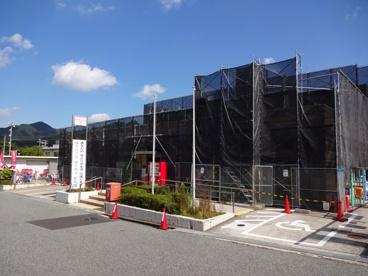 神戸山田郵便局の画像1