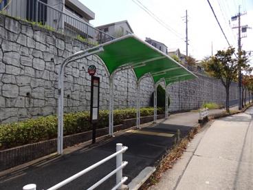 神戸市バス「桂木3丁目」の画像1