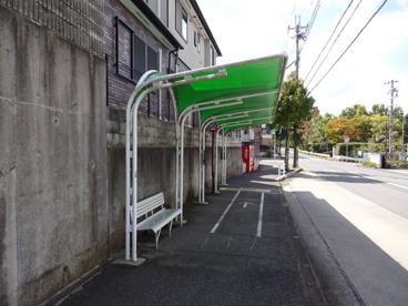 神戸市バス「神戸北町」の画像1