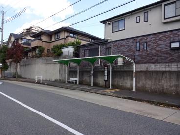 神戸市バス「神戸北町」の画像2