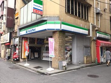 ファミリーマート鶯谷店の画像2
