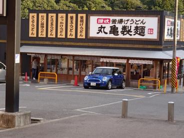 丸亀製麺鈴蘭台店の画像1