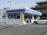 ロ-ソン 観音寺市民会館前店