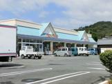 マルナカ 観音寺八幡店