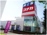 紳士服のコナカ昭島店