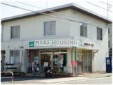 JA経済センター昭島店