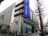 みずほ銀行世田谷支店