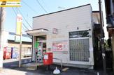東金新宿郵便局