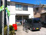田原本市町郵便局