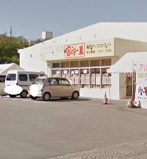 ビッグ・ワン 那覇店の画像1