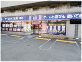 ファミコンワールドぱお昭島店