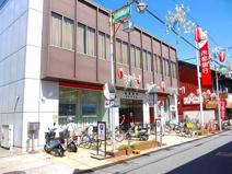 南都銀行 田原本支店