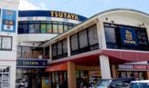 TSUTAYA 壺川店