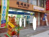 琉球銀行壺屋支店牧志市場出張所