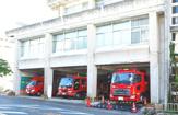 那覇市役所 消防本部中央消防署真和志出張所