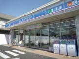 ローソン 観音寺昭和町二丁目店