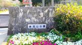 奥武山総合運動公園