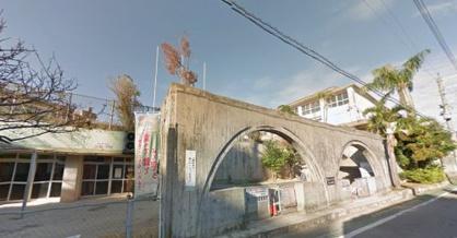 那覇市立天妃小学校の画像1