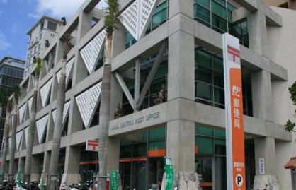 那覇中央郵便局の画像1