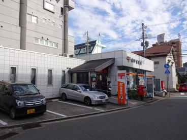 神戸鈴蘭台郵便局の画像2