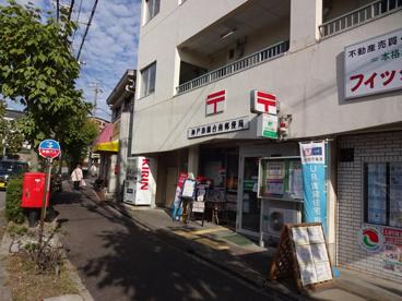 神戸鈴蘭台南郵便局の画像1